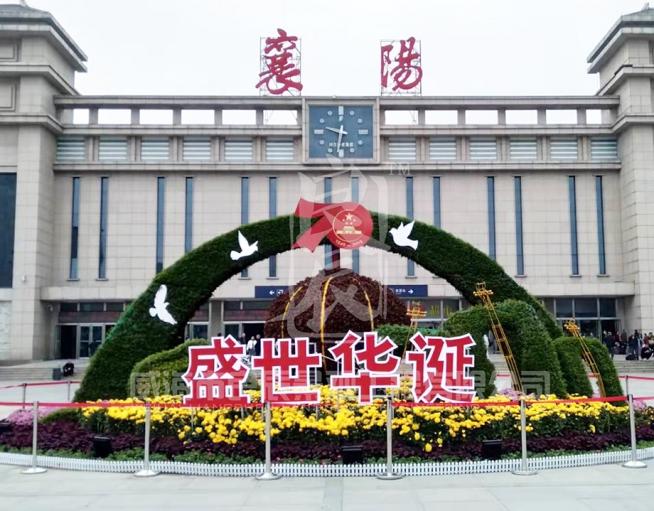 襄阳国庆大型扎景