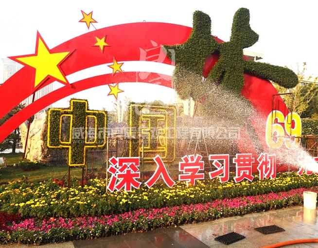 江苏国庆节立体花坛