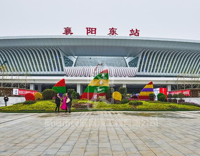 襄阳东站仿真绿雕