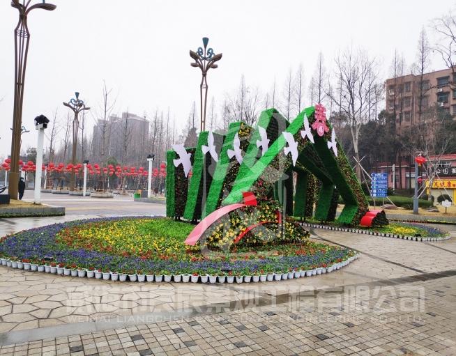 潜江2020年春节扎景项目