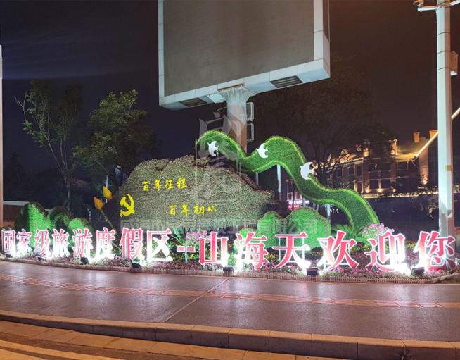 2021-日照庆祝建党100周年立体花坛