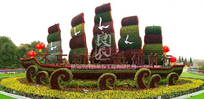 绿雕造景的特性