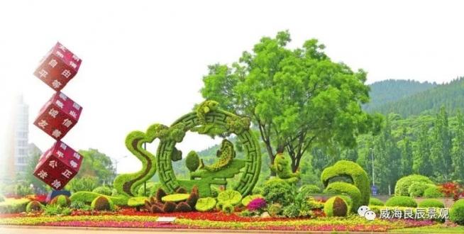 五色草立体花坛的设计要点