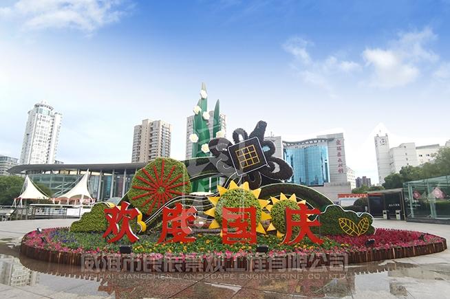 2020-浙江国庆立体花坛